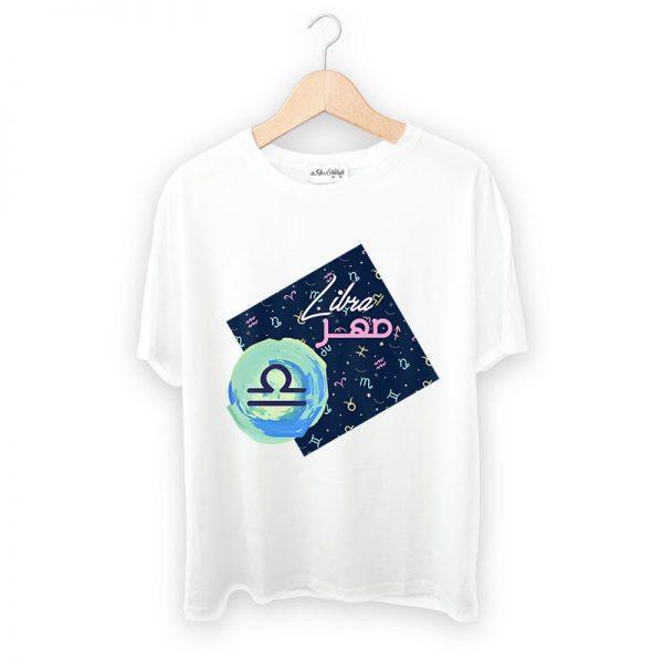 خرید اینترنتی تیشرت سفید سورمه ای طرح مهرماه