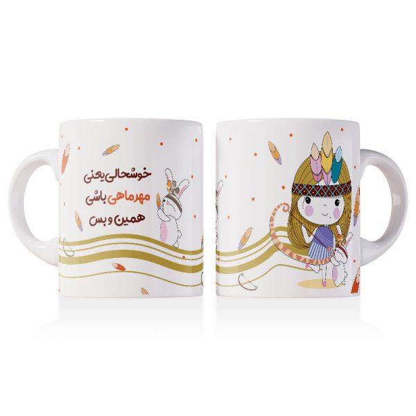 خرید اینترنتی لیوان چاپی با طرح دختر مهرماهی