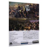 بازی کامپیوتری جنگ جهانی رم 2