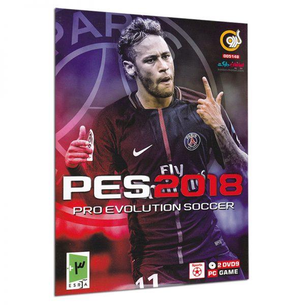 بازی کامپیوتری Pro Evolution Soccer (PES) 2018